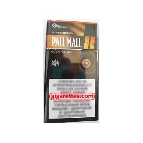 Pall Mall Dubai Nights