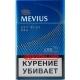 Mevius Sky Blue