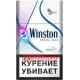 Winston XStyle Duo